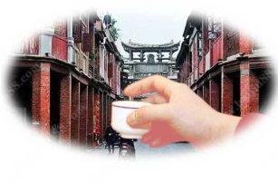 详细告诉您台湾、闽南地区的酒礼习俗