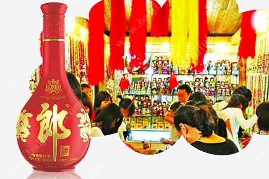 重庆婚宴都用什么酒?