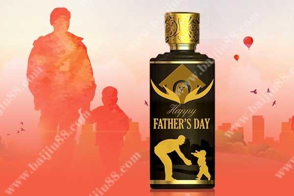 定制酒给一个爱酒人的父亲节礼物