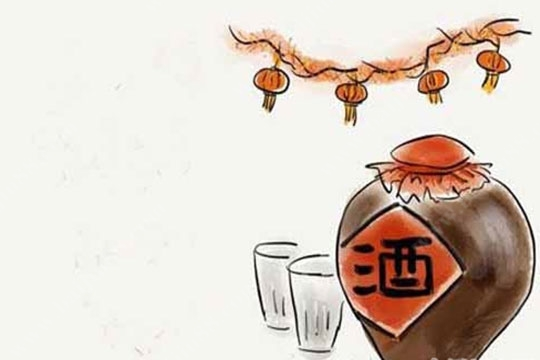 唐北宋春节的酒礼习俗