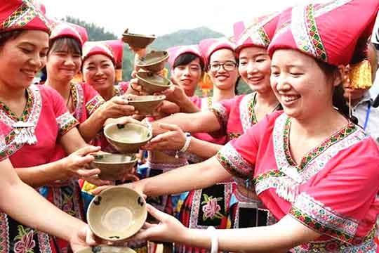 瑶族的酒文化