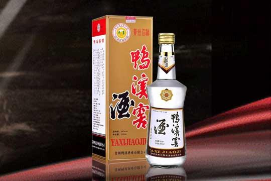 鸭溪窖酒是一款怎么样的白酒?
