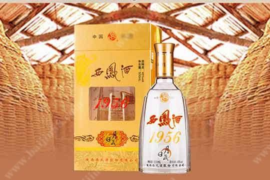 西凤酒1956是一款怎么样的酒?