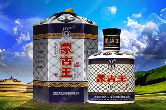 蒙古王酒的价格