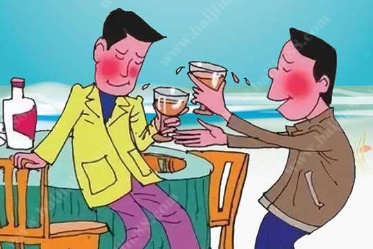 让您学会从酒后红、白、青脸色看酒量断体质