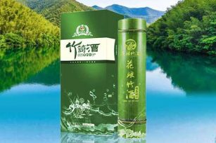 花瑶的竹酒价格是多少?
