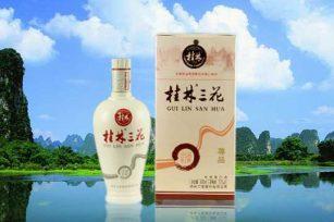 带您了解一下桂林的三花酒价格
