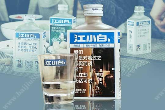 江小白酒是一款怎么样的酒?