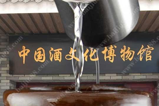 酒乡遵义的酒文化