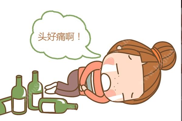 为什么有的白酒喝了之后头痛口干有的啥事没有