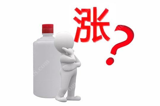 白酒为什么涨价以及白酒涨价的原因