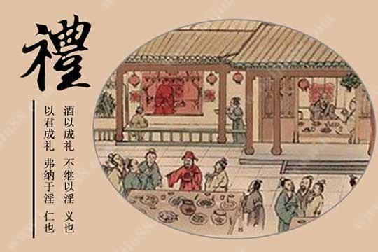 """中国传统酒文化""""非酒无以成礼"""""""