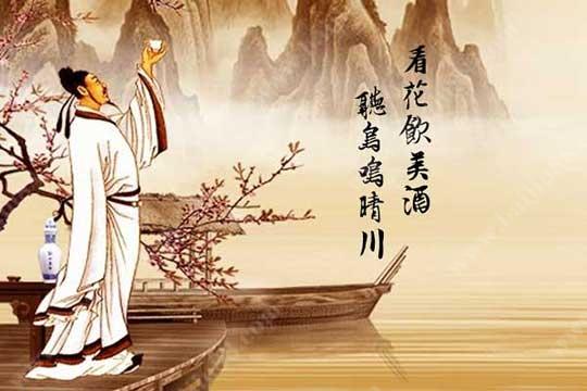 中国酒文化之诗酒文化