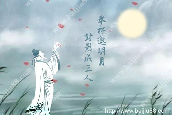 中国历史上著名的五大白酒代言人大盘点