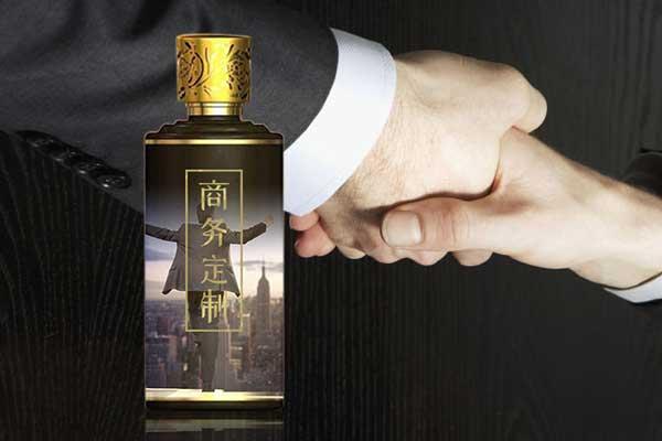 公司一般用什么酒-选择商务定制酒