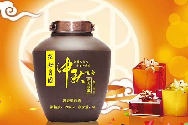 中秋节选择定制酒的优势