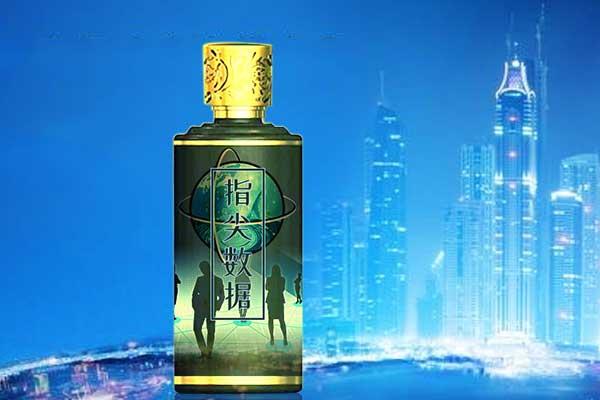企业文化怎么传播-选择定制酒