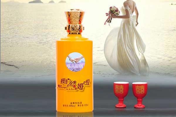 如何保证婚宴定制酒的质量