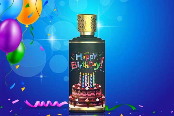 生日定制酒如何定制-流程复不复杂
