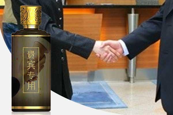 商务接待用什么酒——选择企业定制酒展形象传价值