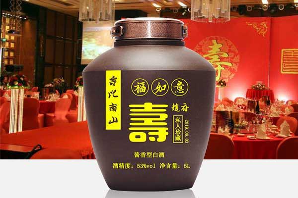 生日寿宴一般用什么酒好-选择生日寿宴定制酒
