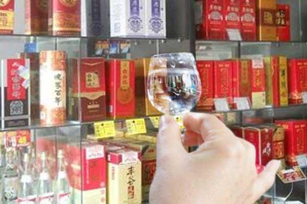 挑选白酒要从哪些方面入手
