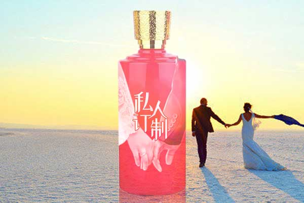 婚礼用什么酒显得浪漫-选择婚宴定制酒