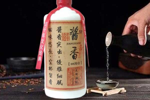 怎么才能学会喝酱香酒