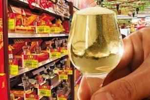 为什么二次复购的酒水不一样?前后买的酒水怎么会有区别