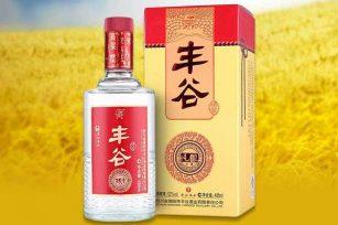 怎么去辨别丰谷酒的真假?