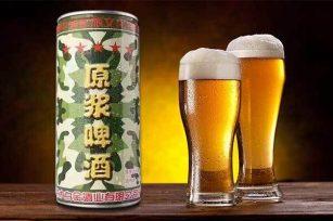 什么是原浆啤酒,原浆啤酒怎么样