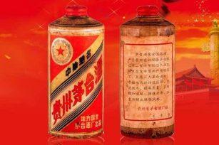 带您深入了解下,为什么在众多酒中,茅台会被称为国酒