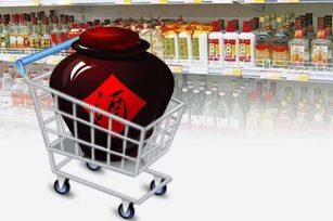 双十一买酒备货需了解的这些潜规则,你了解多少?