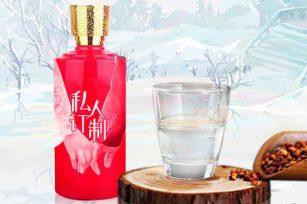 定制白酒如何才能确保酒水质量?定制白酒确保质量的方法