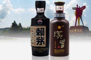 汉酱与赖茅都是茅台系列酒,那两者哪个更好呢