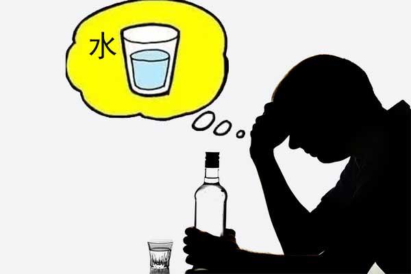 喝了酒午夜口渴咋办