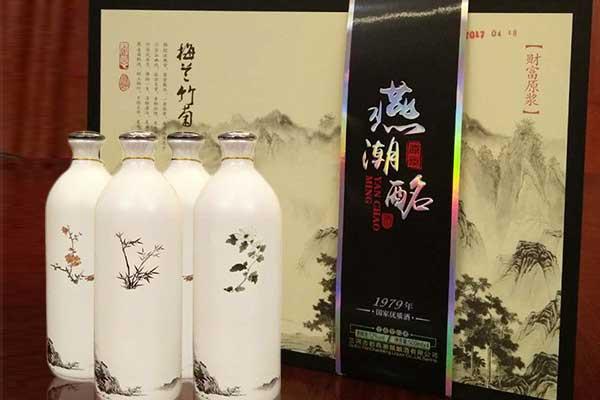燕潮酩酒的产品以及它们之间的价格