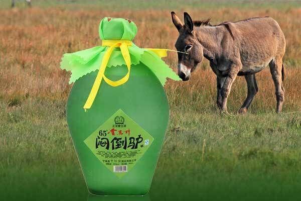 闷倒驴是什么酒
