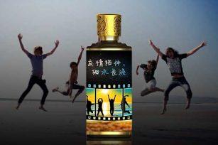 什么是个性化定制酒,为什么个性化定制酒越来越流行了呢