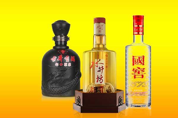 古井贡酒、水井坊酒、国窖1573有什么特点