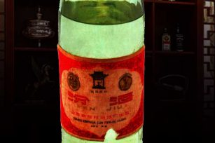 教您如何辨别收藏汾酒的真伪
