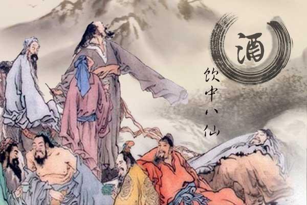中国历史上因酒产生的10大典故