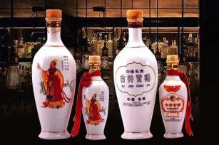 """带您了解一下酒文化的重要载体""""酒瓶文化"""""""