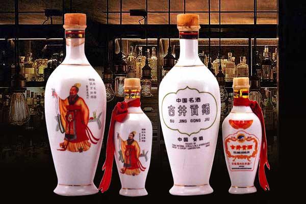 """酒文化的重要载体""""酒瓶文化"""""""