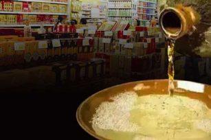 为什么有些人宁愿买无色透明的酒水也不愿买微黄的老酒