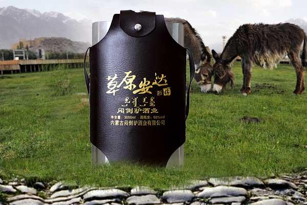 草原烈酒闷倒驴的最高度数是多少