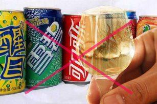 为大家分享下,不能与白酒同食的饮品有哪些