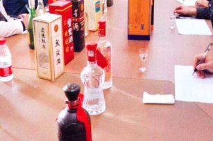 在历届评酒会上被选出的名酒有哪些