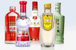 为大家普及下,我国好喝的五种白酒都产自哪些地区