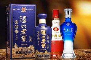 几大名酒中的五粮液、洋河、泸州老窖三款酒,您喜欢哪一款